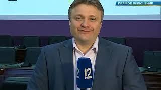 Омск: Час новостей от 18 марта 2018 года (8:00). Выборы.