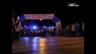 """Более 300 человек вышли на ночной забег """"Огни Самары"""" с фонариками на голове"""