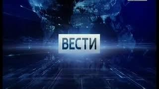 РОССИЯ 17 апр 2018 Вт 20 40