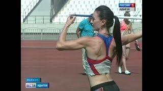 Легкоатлетка из Адыгеи завоевала медаль на «Гераклиаде» в Москве