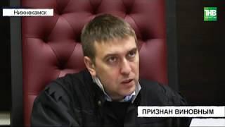 Нижнекамский городской суд рассмотрел дело о телефонном терроризме | ТНВ