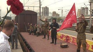 В Волгоград прибыл ретро-поезд «Воинский эшелон»