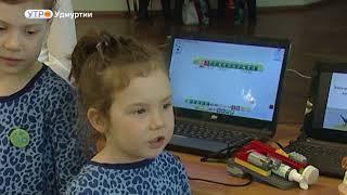 В Ижевске прошел фестиваль среди юных робототехников «Роботенок»