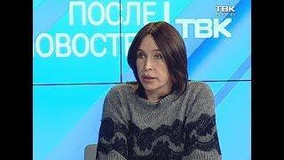 А. Ахвердиева о проверке МП «Школьный комбинат питания»