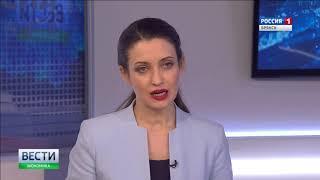 """Вести. Брянск. Экономика"" (эфир 24.03.2018)"