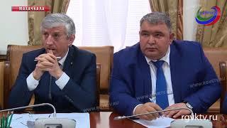 В правительстве РД обсудили возможности улучшения инвестиционной привлекательности региона