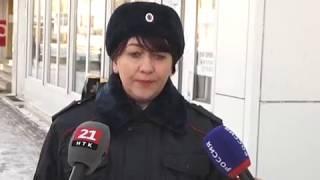 Акцию по борьбе с мошенничеством провели полицейские ЕАО (РИА Биробиджан)