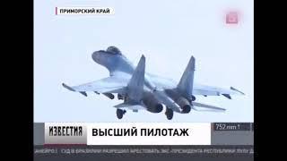 Известия 5 канал. 05.04.2018 Петербургг 5.04.18