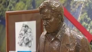 В Красноярске открылась выставка, посвященная детским годам знаменитых жителей края
