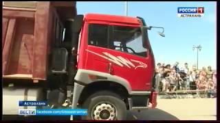 В Астрахани прошёл этап Чемпионата России по силовому экстриму