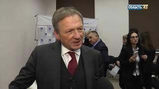 Борис Титов открыл в Кургане региональное отделение «Партии Роста»