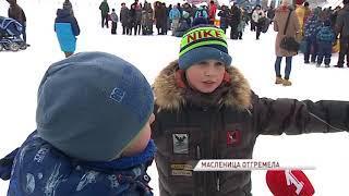 «Главную Масленицу страны» в Ярославле отметили с размахом