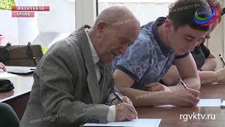В Дагестане пройдет тотальный диктант на национальных языках