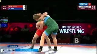 Астраханский спортсмен стал призёром первенства Европы по спортивной борьбе среди юниоров