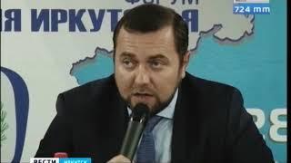 Новые тарифы на вывоз мусора ждут Иркутскую область