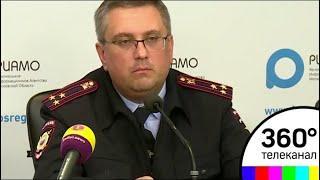 Более 8 тысяч преступлений, связанных с наркотиками, зарегистрировано в Подмосковье в 2017 году