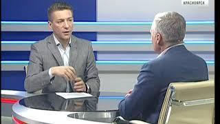 Вести.Интервью: и.о. заместитель председателя правительства края Юрий Лапшин