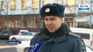 Пожар в центре Владивостока
