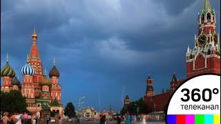 Первая гроза ждет жителей Москвы во вторник