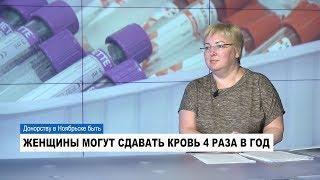 Л.Литвинова: «Для нас сегодня все группы крови – редкие»