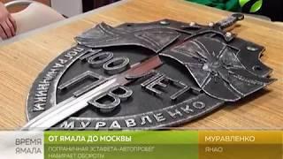 Знамя пограничных войск на пути в Москву