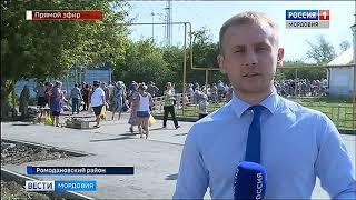 Сотрудники Роспотребнадзора выявили опасную продукцию на прилавках Мордовии