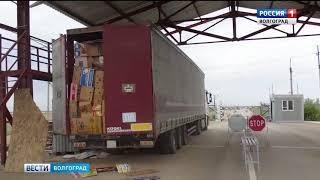 В Волгоградской области пресечена незаконная попытка провоза автомобиля через госграницу