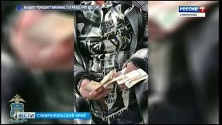 На Ставрополье задержали продавщицу наркотиков