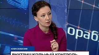 Новости Рязани 08 февраля 2018 (эфир 15:00)