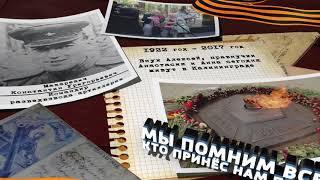 Бессмертный полк. Макаревич Константин Григорьевич
