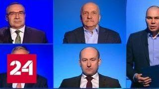 Эксперты об очередных обвинениях британских властей в адрес России по делу Скрипаля - Россия 24