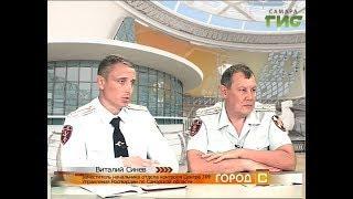 """""""Город С"""" от 30.08.2018"""