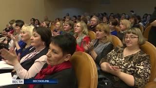 Здоровье, демография и развитие региона стали основными темами областного женского форума