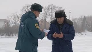 Вызволять молодую пару из провалившегося под лед авто пришлось спасателям ЕАО(РИА Биробиджан)