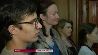 Российско-немецкий Дом отметил четвертьвековой юбилей