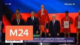 Команды России и Франции проведут футбольный матч в траурных повязках - Москва 24