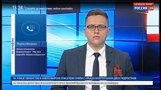 В Новосибирске открыли электронный мемориал Славы