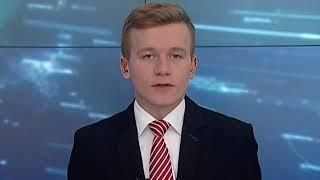 Новости Рязани 19 февраля 2018 (эфир 15:00)