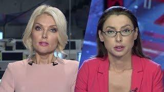 Новости от 20.06.2018 с Марианной Минскер и Лизой Каймин