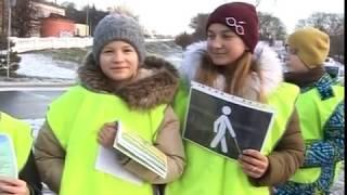 Сотрудники ГИБДД и школьники провели акцию «Белая трость»
