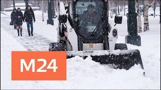 Мощнейший за последние 68 лет снегопад накрыл столицу - Москва 24
