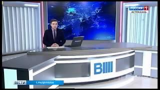 В Астрахани обсуждали реализацию проектов по модернизации магистралей