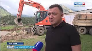 В ауле Учкулан завершается строительство моста через реку Кубань