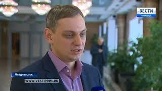 Проблемы регулирования регионального рынка алкогольных напитков обсудили во Владивостоке