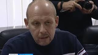 Вести Красноярск 30 октября 2018