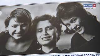 """""""Карелия спортивная"""". Эфир от 03.12.2018"""