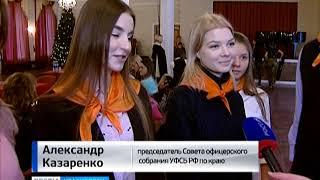 В Доме офицеров команды школ края проходили специальные тесты по истории России