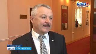 В Архангельской области создан электронный атлас