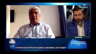 Питер Залмаев (Zalmayev) и Степан Григорян о ситуации в Армении, The Week, 5 мая