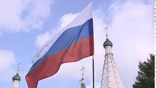В День Государственного флага в Ярославле проходит флешмоб